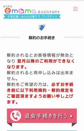 Screenshot_20180927-212702_Chrome.jpg