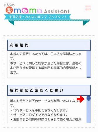 Screenshot_20180927-212712_Chrome.jpg
