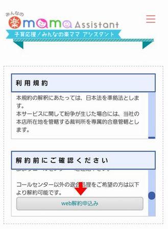 Screenshot_20180927-212722_Chrome.jpg